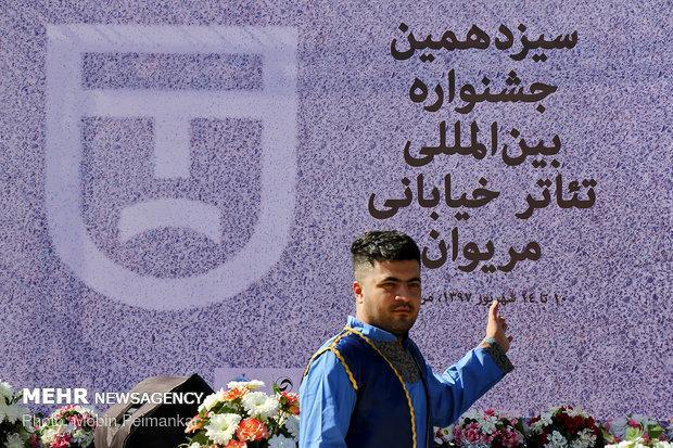 13اجرای نمایش جشنواره تئاتر خیابانی مریوان در دیگر شهرهای کردستان
