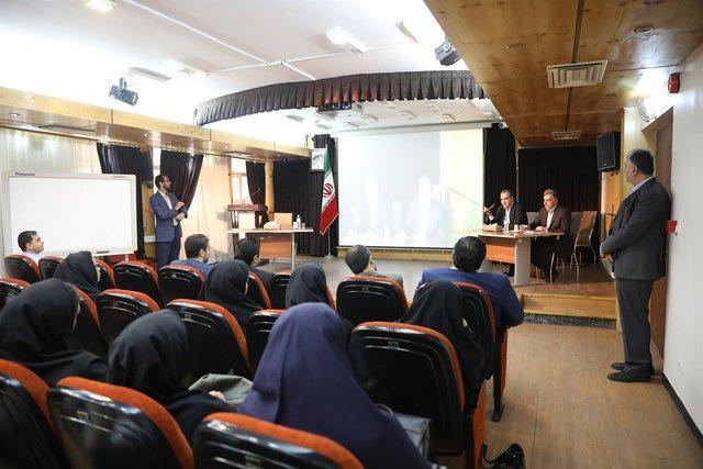 رتبه نخست توسعه ICT کشور به تهران رسید