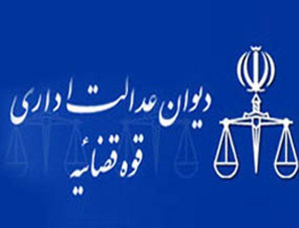 دیوان عدالت اداری: شکایت 72 دانشجوی بورسیه وارد تشخیص داده شد