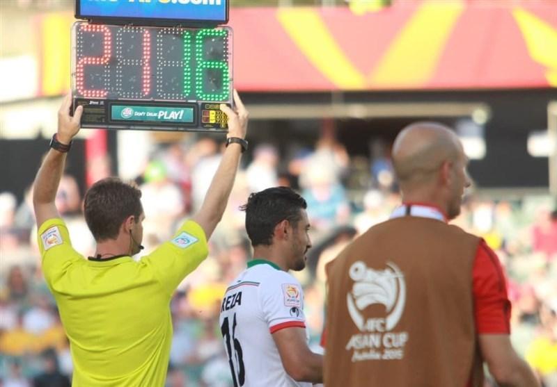 AFC استفاده از تعویض چهارم در جام ملت ها را تأیید کرد