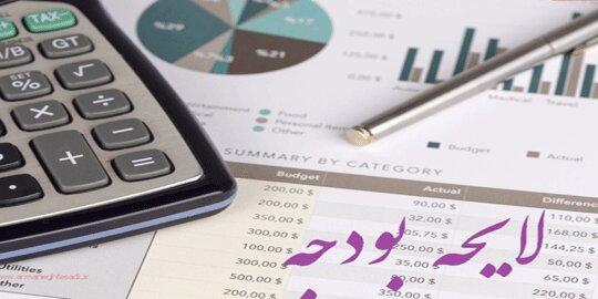 تفکیک اعتبارات بودجه بر مبنای دستگاه های دولتی و غیردولتی مقایسه معناداری نیست