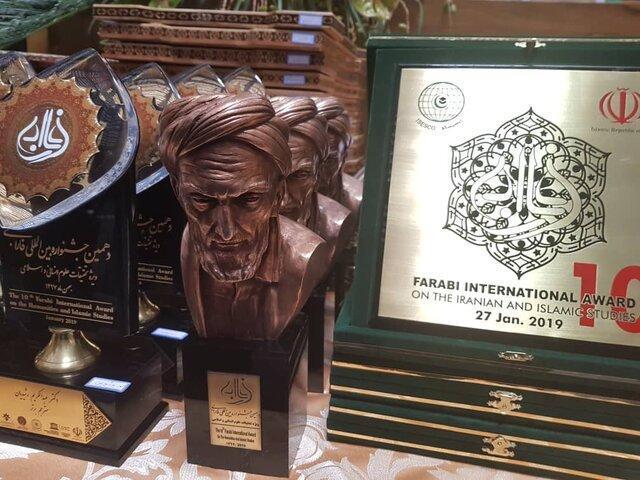 معرفی برگزیدگان بین المللی جشنواره فارابی از هفت کشور جهان