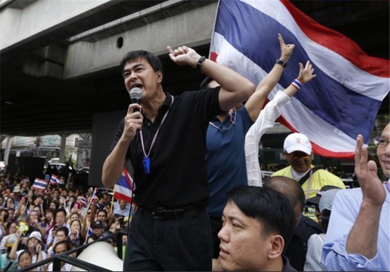 تظاهرات هزاران پیراهن قرمز در حمایت از دولت تایلند