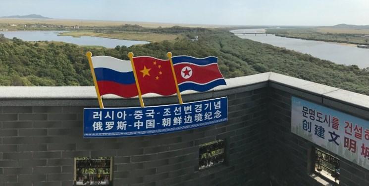 ارائه پیش نویس قطعنامه لغو تحریم های کره شمالی توسط روسیه و چین