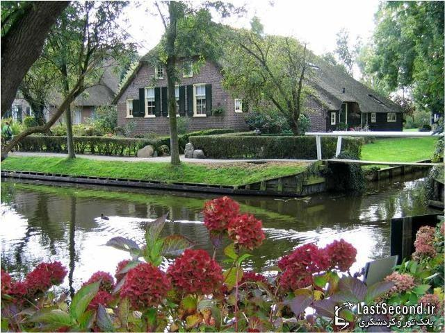 دهکده زیبای گیتورن، ونیز هلند