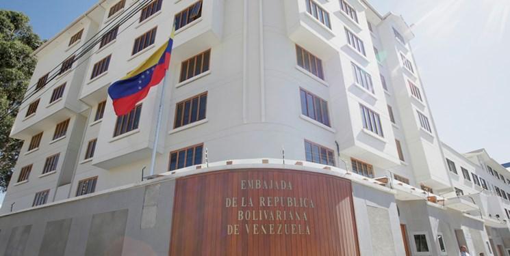 نقاب پوشان، سفارت ونزوئلا در بولیوی را اشغال کردند ، کاراکاس: می خواستند قتل عام نمایند