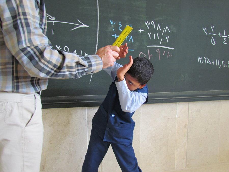 معلم ها بدانید؛ تبعیض بین دانش آموزان ممنوع!
