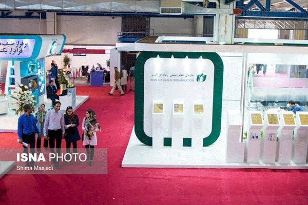 افتتاح پنجمین نمایشگاه فن بازار در مازندران