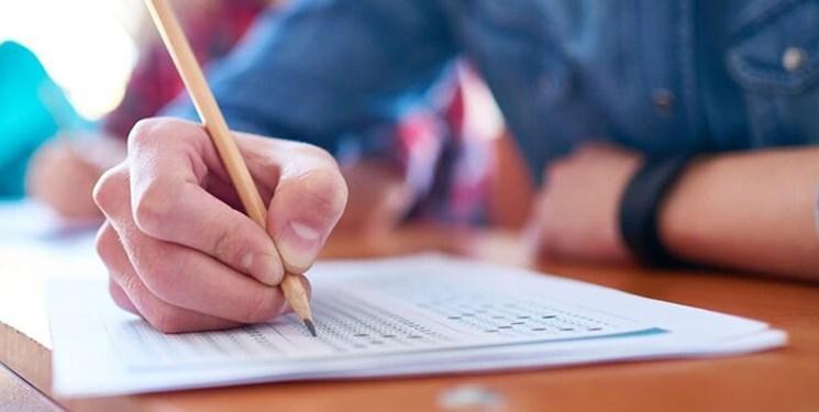 جزئیات زمان بندی دریافت مدارک پذیرفته شدگان آزمون استخدامی وزارت علوم