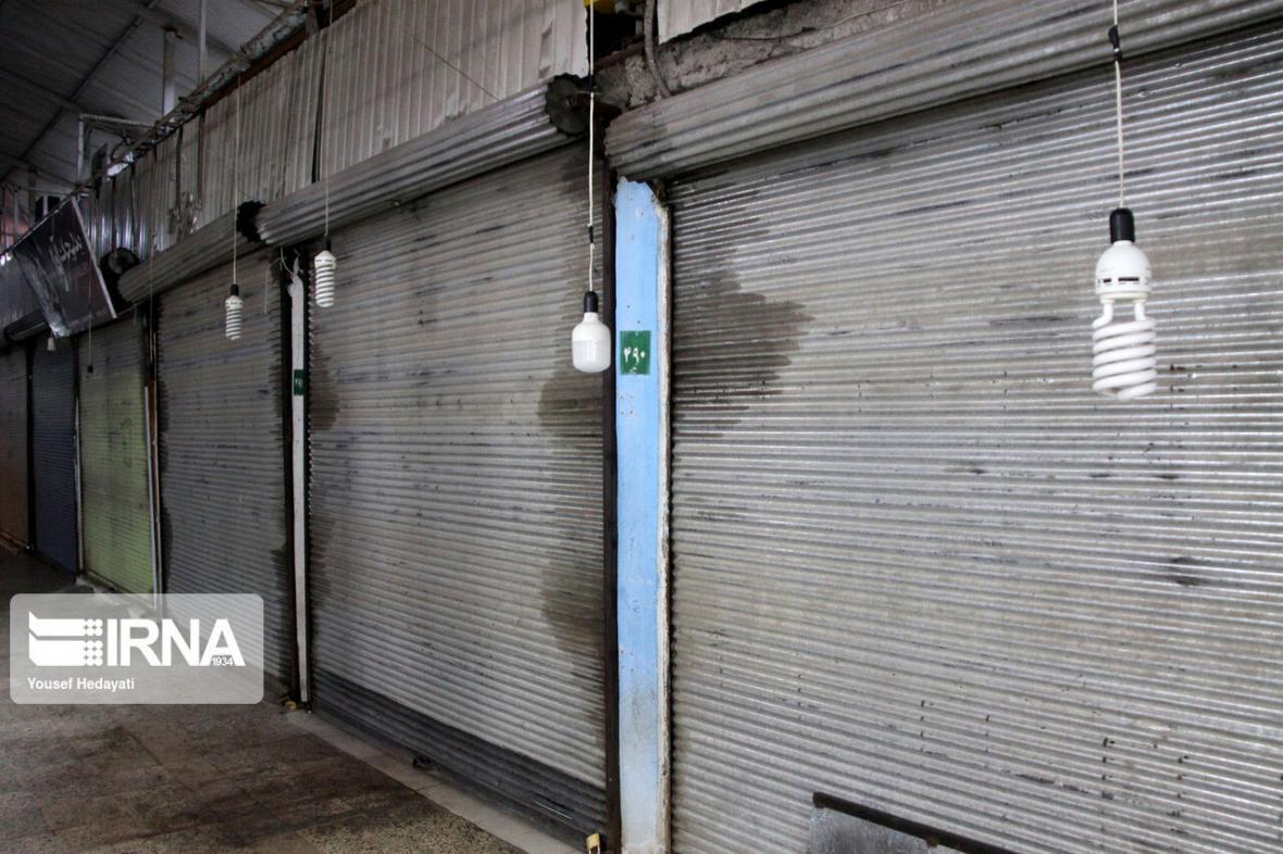 خبرنگاران فعالیت بازار و اصناف شیراز برای پیشگیری از کرونا محدود شد