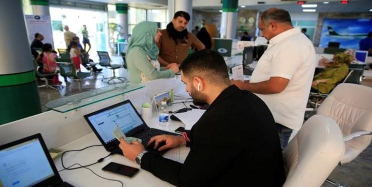 حمایت اقتصادی آمریکا از کانال های ماهواره ای و شبکه های اجتماعی برای تخریب عراق