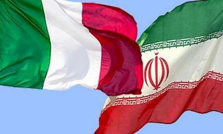 واکنش سفارت ایتالیا به حادثه کلینیک سینا اطهر تهران