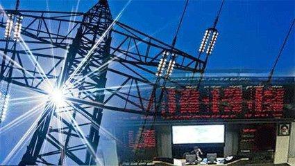 نیروگاه های مجاز به عرضه برق در بورس انرژی معرفی شدند