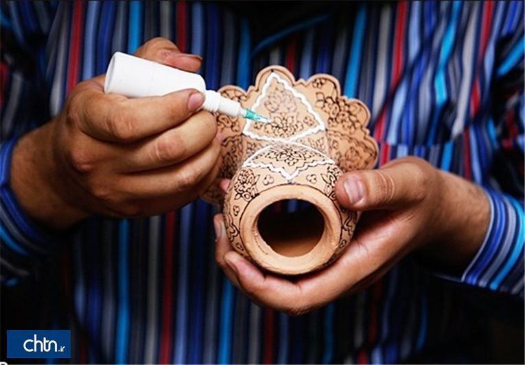 آموزش رایگان 3 رشته صنایع دستی در شهرری