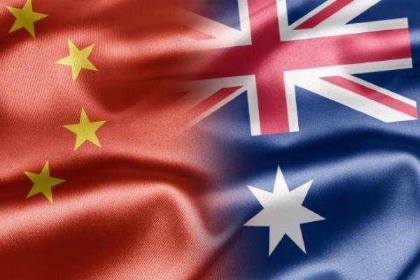 استرالیا خواهان مذاکره با چین شد