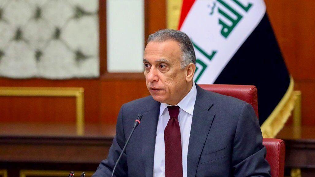 تاکید نخست وزیر عراق بر لزوم حفاظت از مراکز دیپلماتیک