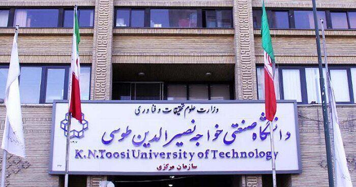 اسامی پذیرفته شدگان بدون آزمون کارشناسی ارشد دانشگاه خواجه نصیر اعلام شد