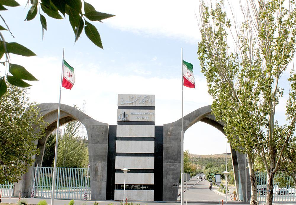 لایحه بودجه دانشگاه تبریز 5102 میلیارد ریال اعلام شد