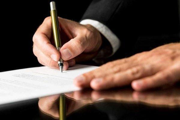 7 قرارداد فناورانه بین صندوق نوآوری و پارکهای فناوری منعقد شد