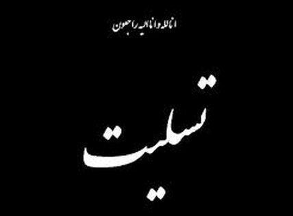 مادر شهیدان غفارپور درگذشت