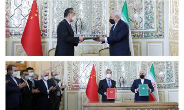 بیانیه امضای سند همکاری های جامع ایران و چین