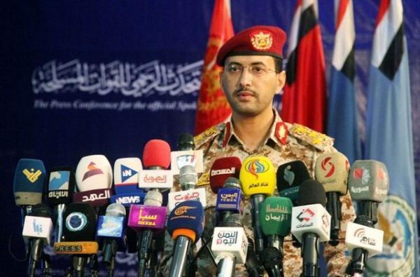 حمله پهپادی انصارالله یمن به جنوب عربستان