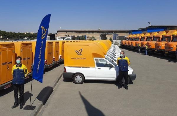بهره برداری از ناوگان جدید حمل و نقل شرکت ملی پست