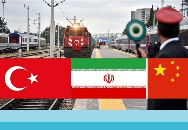 ایران چه جایگاهی در شبکه ترانزیتی چین - ترکیه می تواند داشته باشد؟