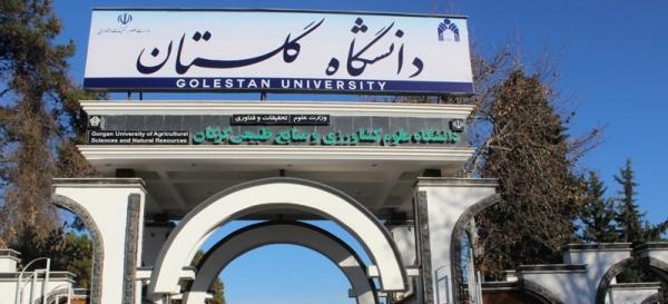 دانشگاه گلستان و دادگستری استان گلستان تفاهم نامه همکاری امضا کردند