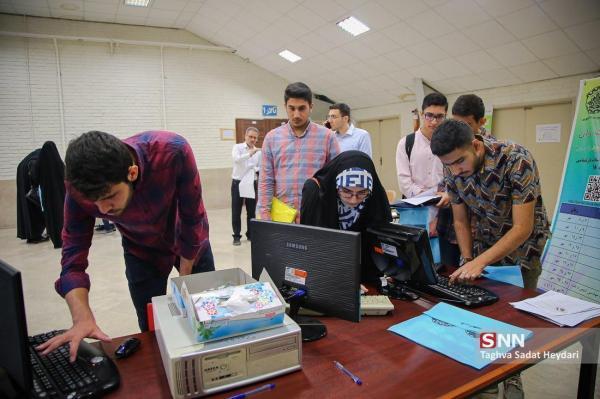 اخطار به 56 مرکز علمی کاربردی ، دانشگاه آزاد بدون کنکور دانشجوی کارشناسی پذیرش می نماید