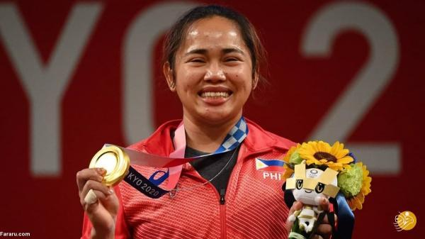 تاریخ سازی یک زن فیلیپینی در المپیک