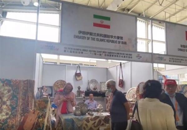 تور چین ارزان: حضور ایران در نمایشگاه دنیا رنگارنگ در پکن
