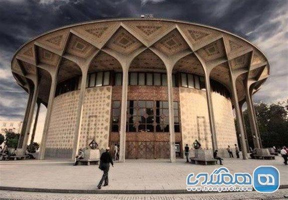 وزارت میراث فرهنگی حریم تئاتر شهر را معین کرد